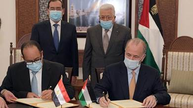 توقيع مذكرة تفاهم مصرية - فلسطينية لاستخراج الغاز من حقل غزة للغاز الطبيعي (وفا)