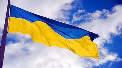 أوكرانيا تفرض عقوبات على جماعة الحوثي