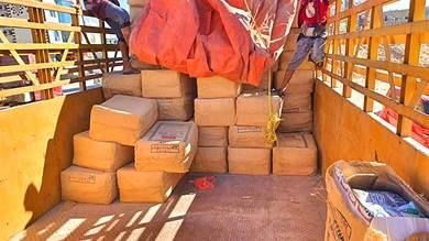 ضبط عصابة أفريقية لسرقة البضائع بمنفذ شحن
