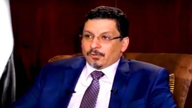 وزير الخارجية بحكومة المناصفة أحمد عوض بن مبارك
