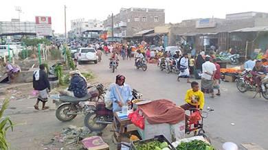 سوق مدينة الحوطة بلحج