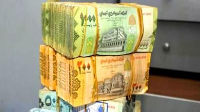 رسوم الحوالات بين عدن وصنعاء مؤشر للفصل القسري الاقتصادي لليمن