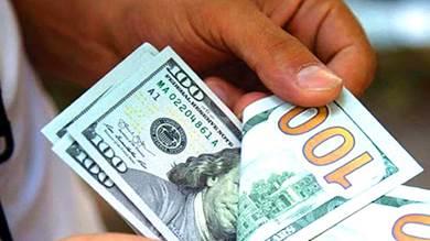 العملات الأجنبية أمام الريال اليمني