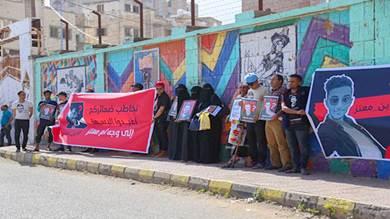 حملة تضامنية للبحث عن شاب اختفى قبل عام في تعز
