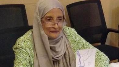 رضية شمشير أول صحفية يمنية