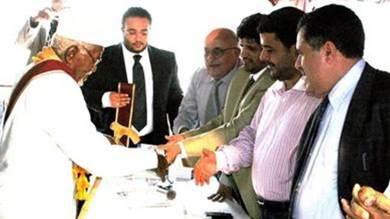 صورة من تكريم العام 2008م في فندق ميركيور عدن
