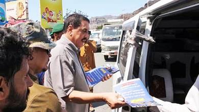 مدير أمن العاصمة عدن، اللواء الركن مطهر أثناء مشاركته في الحملة