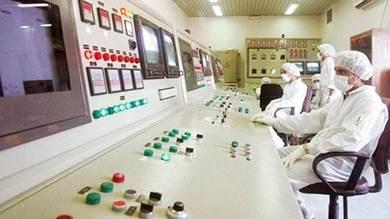 غرفة تحكم تابعة لوكالة الطاقة الذرية بإيران