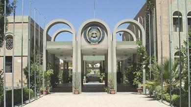 معهد القضاء العالي في صنعاء