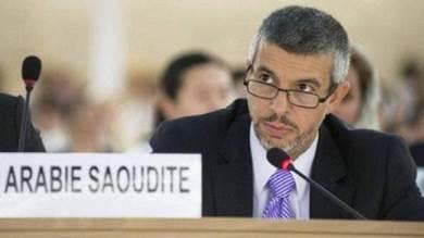 الدكتور عبدالعزيز الواصل