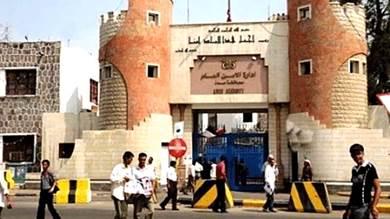 أمن عدن: لا نلوم أبناء عدن لأنهم رفضوا مقايضة الاستقرار بلقمة العيش