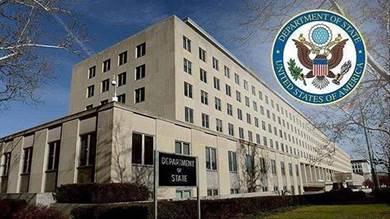 السفارة الأميركية تدين تعذيب وإعدام الحوثيين 9 مواطنين بينهم قاصر
