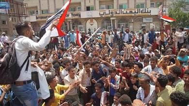 طالبت بإقالة الحكومة وتعيين حكومة كفاءات مصغرة مهمتها تحرير البلاد من الحوثيين و وقف التدهور الاقتصادي