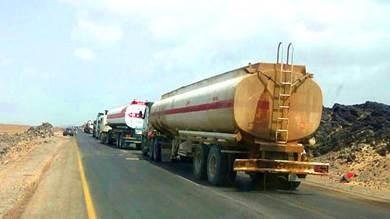 قاطرات الغاز