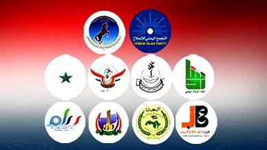 تحالف الأحزاب يدعو لاستكمال اتفاق الرياض وعودة الحكومة لعدن