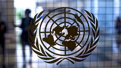 مطالبة بتشكيل آلية تحقيق باليمن ذات تركيز جنائي ومنحها التفويض