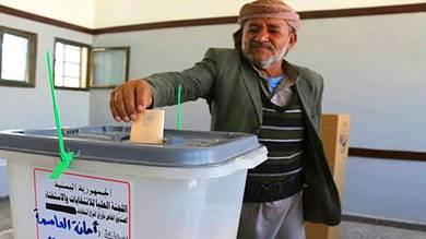 مخطط لتدمير السجل الانتخابي اليمني