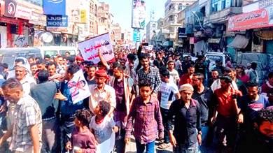 احتجاج الفقر يتواصل في تعز وإغلاق للمحال بشبوة