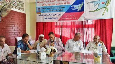 اشتراكي تعز: معركة اليمنيين ترتكز على السلام والخبز ضد الحروب والتجويع
