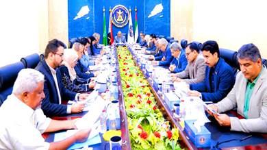 هيئة رئاسة المجلس الانتقالي