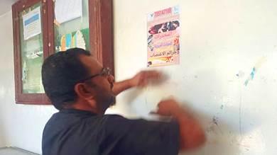 حملة توعوية بأضرار المخدرات في يافع