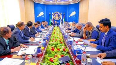 هيئة رئاسة المجلس الانتقالي الجنوبي