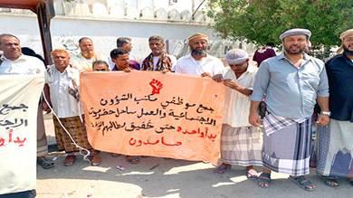 فنانو حضرموت يتضامنون مع مطالب موظفي مكتب العمل