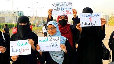 تجمع لنساء عدن يندد بتردي الأوضاع المعيشية وصمت المسؤولين