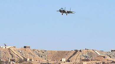 التحالف يعلن تدمير موقع إستراتيجي للحوثيين في الجوف