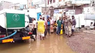 تضرر شوارع مديرية دار سعد جراء الأمطار