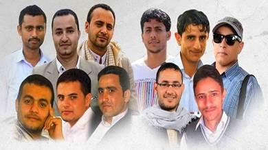 دعوة أوروبية لإسقاط أحكام بإعدام صحفيين يمنيين
