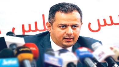 رئيس حكومة المناصفة د. معين عبدالملك