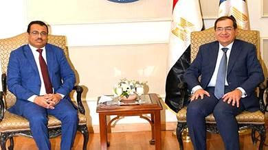 وزير النفط اليمني يبحث مع نظيره المصري