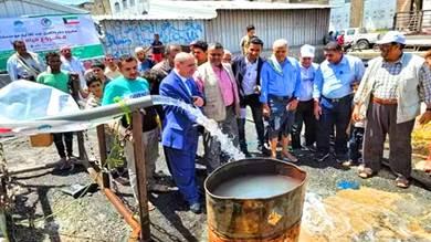 افتتاح مشروع بئر ماء في منطقة الضبوعة بتعز
