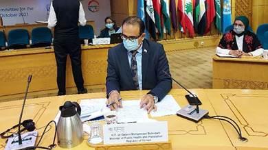 لقاء تشاوري بين الصحة اليمنية ومنظمة الصحة العالمية بالقاهرة