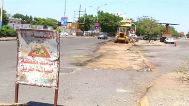 مشروع تأهيل طريق ساحل أبين بمليون ونصف دولار