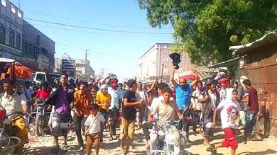 لودر.. عصيان مدني وتظاهرات رفضا لسياسات التحالف