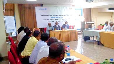 الشؤون الاجتماعية تمنع أنشطة المنظمات المرتبطة بصنعاء