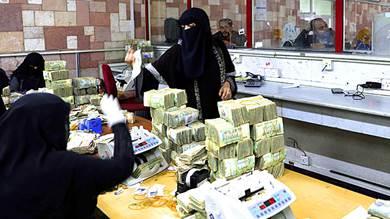 اقتصادية الانتقالي: مأرب وراء الانهيار المخيف للريال اليمني