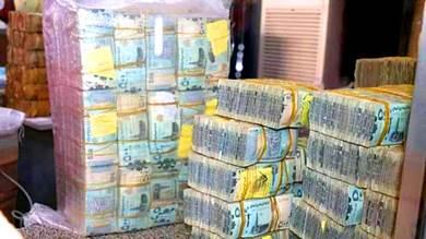 مركز صنعاء يوصي الحكومة بتشكيل لجنة طوارئ لإعادة استقرار العملة